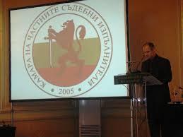 chambre national des huissiers 3e ag de la chambre nationale des huissiers de justice bulgares uihj