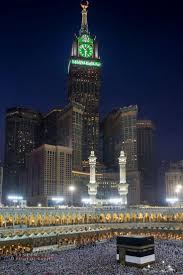 al bait best 25 makkah tower ideas on pinterest mecca haji saudi