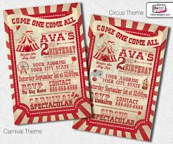 vintage carnival birthday invitations metro events party