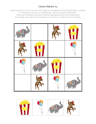 circus sudoku free printables gift of curiosity