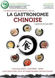 stage de cuisine gastronomique cours sur la gastronomie chinoise confucius clermont auvergne