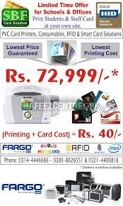 biomanix price in kohat how openteleshop islamabad pindigheb