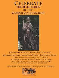Unveiling Invitation Cards Attend The Unveiling U2013 Gandhi Statue Waikiki