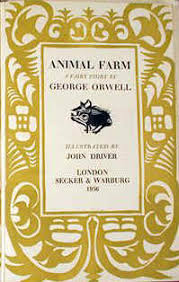 george orwell exhibition daniel leab collection