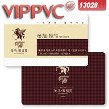 a13028 online business card template for card design and white pvc