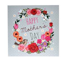 Mother Day Card by Dyspraxia For Parents Wishes You Happy Mother U0027s Day 2015 Parent