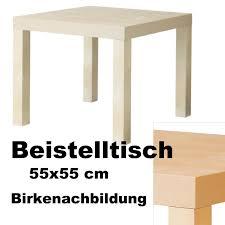 Xxl Wohnzimmer Tisch Ikea Couchtisch Beistelltisch Tisch Abstelltisch Deko Birke