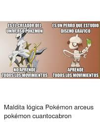 Arceus Meme - 25 best memes about arceus arceus memes