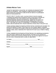 medical waiver form template fillable u0026 printable samples for