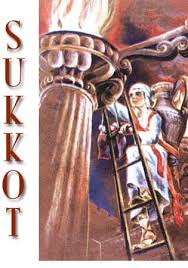 the temple institute articles the festival of sukkot tabernacles