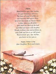 thank god for you personalized poem