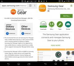 samsung gear manager apk samsung gear manager now ready for other non samsung phones