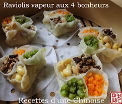cuisine vapeur asiatique raviolis vapeur chinois pour le nouvel an chinois dumplings dim