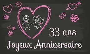 33 ans de mariage carte anniversaire mariage 33 ans tableau