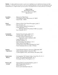 extracurricular activities resume template list of extracurricular activities for resume free resume