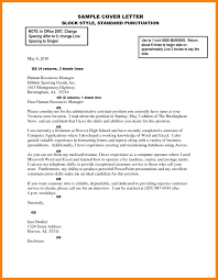 Resume Spacing Format 11 Spacing For A Letter Cv For Teaching