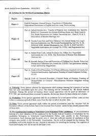 pr resume samples executive precis writing services narrative essay college college diversity essay english essays communications resume examples pr resume template p reelasions