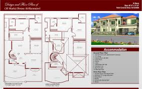 floor plan of house baby nursery map of house plan marla house map plan plans of