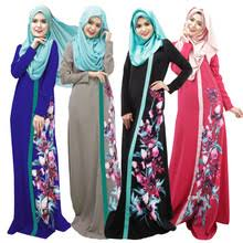 compare prices on islamic dress code online shopping buy low