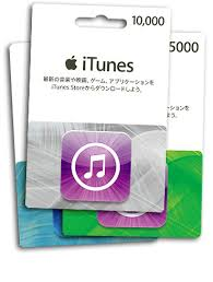 where to buy gift cards online buy japan itunes gift card online with offgamers