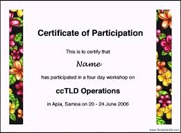 participation certificate template free download templatezet