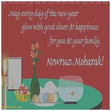 nowruz greeting cards greeting cards best of new year greeting cards