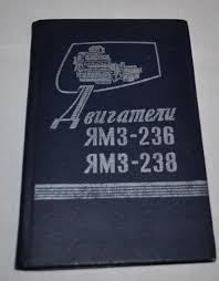 truck instructions yamz 236 238 diesel engine truck instructions manual russian soviet