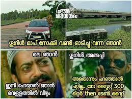 Google Maps Meme - you too google maps troll malayalam trolls malayalam fun