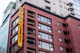 Inhouse Inhouse Hotel Taipei Taiwan Booking Com