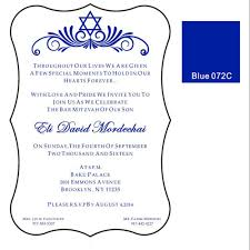 compare prices on bar mitzvah bar online shopping buy low price