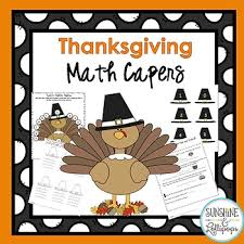 thanksgiving math activities aligned with common by
