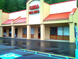 round table pizza anchorage wo xuyao chyan china super buffet elkview wv fork you