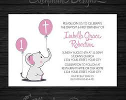 joint baptism etsy