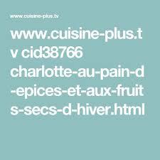 cuisine plus tv cuisine plus tv cid38766 au d epices et aux