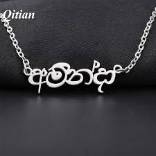 metal name necklace images Personalized name necklaces pendants stainless steel choker jpg
