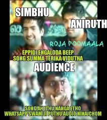 Most Funny Memes - most popular funny memes of tamil 2015 photos 647340 filmibeat