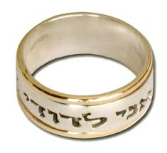 I Am My Beloved S And My Beloved Is Mine Ring Welcome To The Blog U0027photos Images Pictures U0027 Bloguez Com