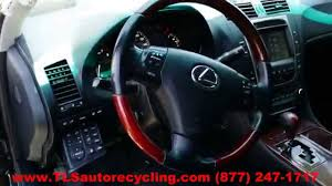 parting out 2007 lexus gs 350 stock 4063yl tls auto recycling