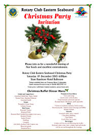 rces christmas party invitation menu u2013 rotary club phoenix pattaya