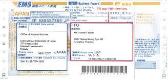 letter address format japan required documents for coe u2013 international university of japan