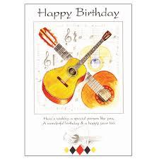 musical birthday cards for facebook u2013 gangcraft net