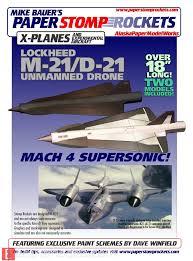 d21 supersonic recon drone stomp rocket paper model
