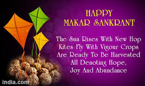 makar sankranti quotes shayri sayings sms greetings to