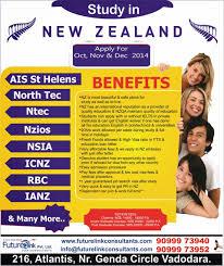 future link consultants canada immigration visa consultants