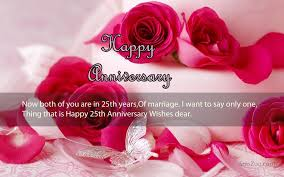 25th Wedding Anniversary Wishes Messages Anniversary Wishes Quotes Captivating Happy Anniversary Wishes Sms