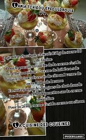 la cuisine de meriem les recettes de meriem yasmine