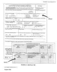 theft report form template arcos registrant handbook section 5 0 transaction record