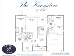 One Level Home Floor Plans The Kingston Long Built Homes Southeastern Ma Homes For Sale