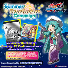 Recollec - summer recollection campaign future card buddyfight
