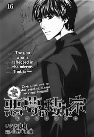 akumu no sumu ie ghost hunt 16 mangaheat read heat manga online